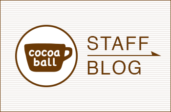 cocoa boll STAFF BLOG
